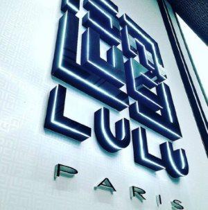 Lulu paris косметика интернет магазин