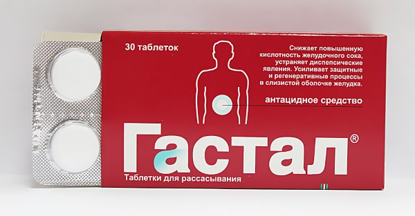 Сравнение препаратов – абсорбентов для очищения организма. Топ лучших