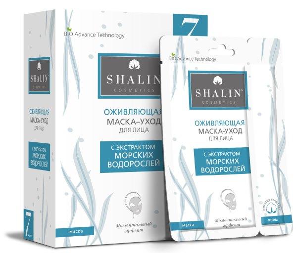 Shalin - инновационная омолаживающая маска для лица. Отзывы и результаты применения