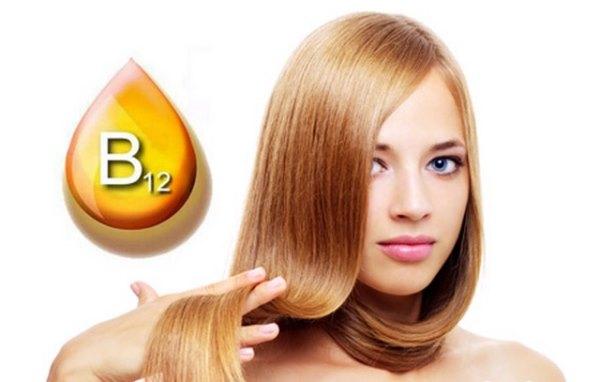 Девушка с красивыми волосами и витамины