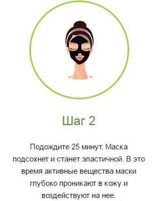 Сколько по времени держат желатиновую маску