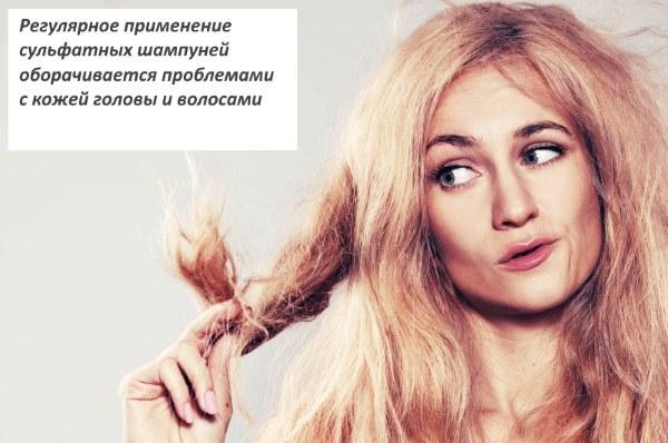 Список шампуней без сульфатов для волос. Список, фото брендов