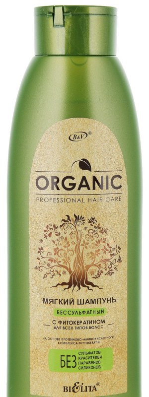 Бэлита-Витэкс Professional Organic Hair Care