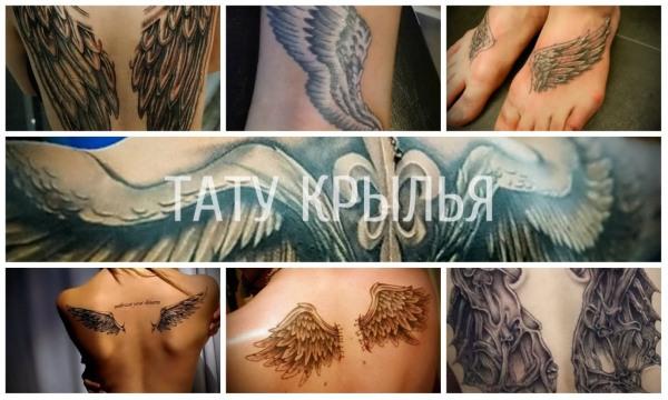 Тату крест с крыльями на спине значение