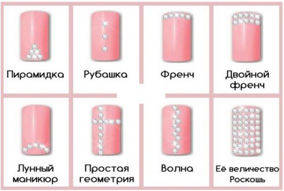 стразики на ногтях фото