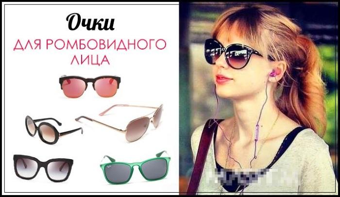Женские очки по форме лица от солнца, для зрения с диоптриями, модные квадратные. Как правильно подобрать