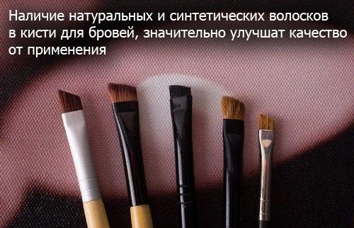 Кисти для макияжа: какая для чего, профессиональные наборы, обзор лучших брендов: Zoeva, Феберлик, Mac, Рив Гош