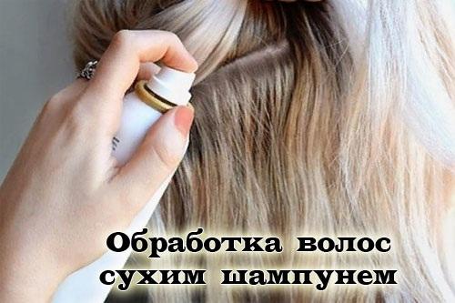 Профессиональная косметика по уходу за волосами: Эстель, Капус, Матрикс, Лореаль, Оллин, Некст, Редкен