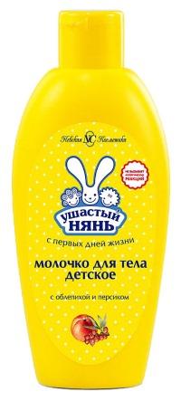 Невская косметика: крема для лица, мыло, шампунь, гель для умывания, детская косметика. Каталог продукции, составы, отзывы косметологов