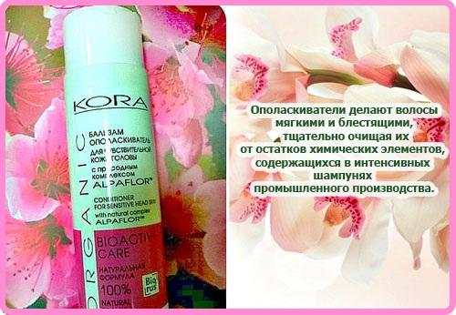 Натуральная косметика российского производства для волос, кожи лица и тела. Бренды, рейтинг лучших