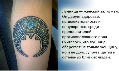 Татуировки со смыслом для девушек: надписи с переводом на латинском, фразы, короткие цитаты, эскизы. Маленькие женские тату. Фото