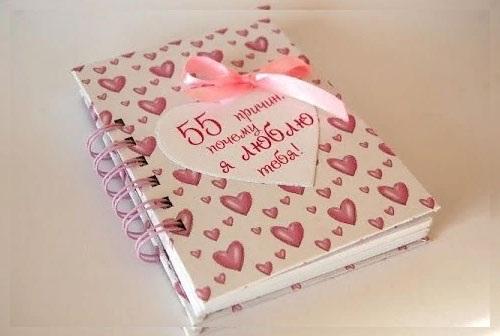 «Почему я тебя люблю»: 100 причин парню, мужу. Список, шаблоны, оформление текста в подарочной баночке