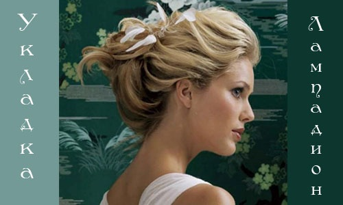 Греческие прически на средние волосы. Фото с челкой, повязкой, ободком на резинке, комами, локонами. Как сделать своими руками