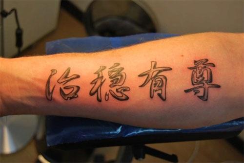 Японские иероглифы для тату. Значение, перевод на русский. Красивые древние картинки