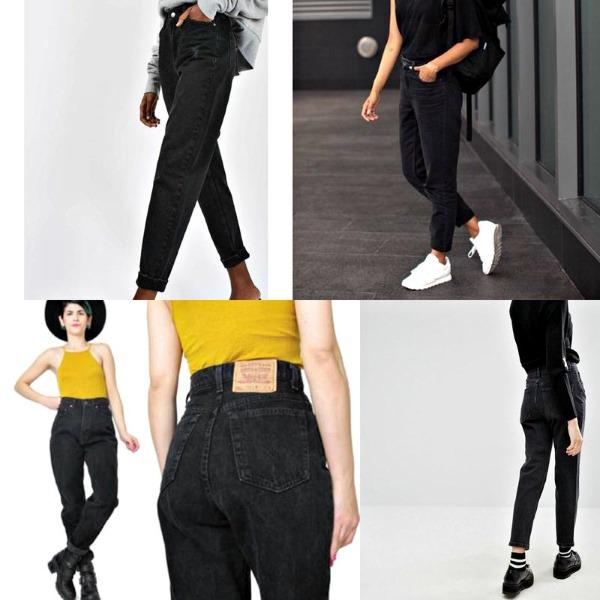 Чёрные джинсы с высокой талией. С чем носить, какие купить женские, для девочек