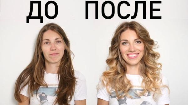 Омбре на длинные русые волосы. Фото окрашивания с челкой и без