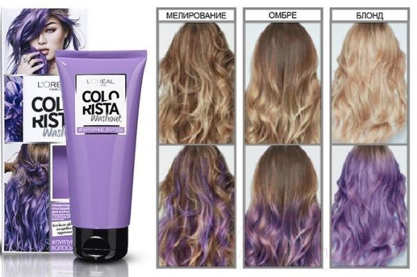 Пепельно-фиолетовый цвет волос. Фото, кому подойдет. Краски, техники окрашивания