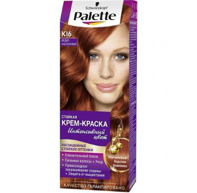 Каштаново-рыжий цвет волос. Фото, лучшие краски, техники окрашивания