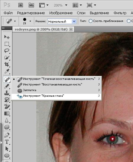 Красивое фото девушке брюнетке на аву в Инстаграм, селфи. Как сделать в домашних условиях