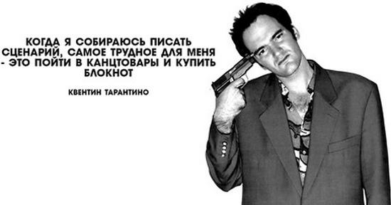 Афоризмы со смыслом: короткие, умные мысли, цитаты великих людей
