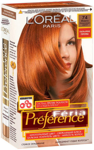 Цветное омбре на темные волосы средней длины, короткие, с челкой. Фото