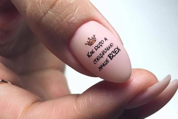 Скромный маникюр на коротких ногтях гель-лаком. Фото